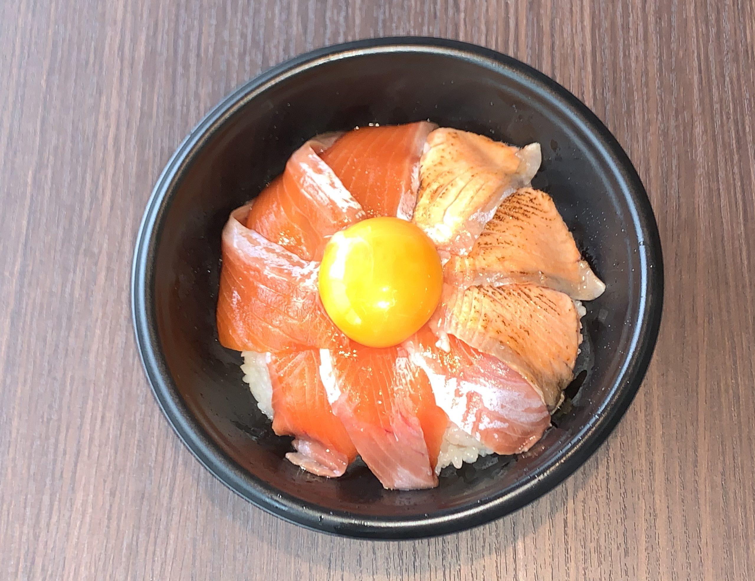 サーモン三昧丼