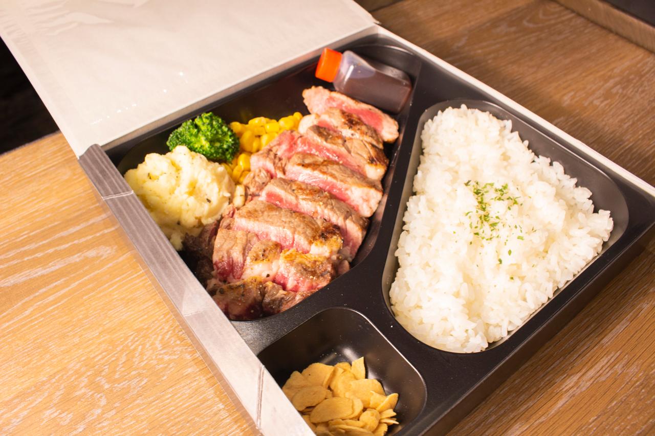 白老牛ステーキ弁当150g