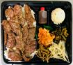 牛サガリ弁当 ≪ご飯大盛り無料≫