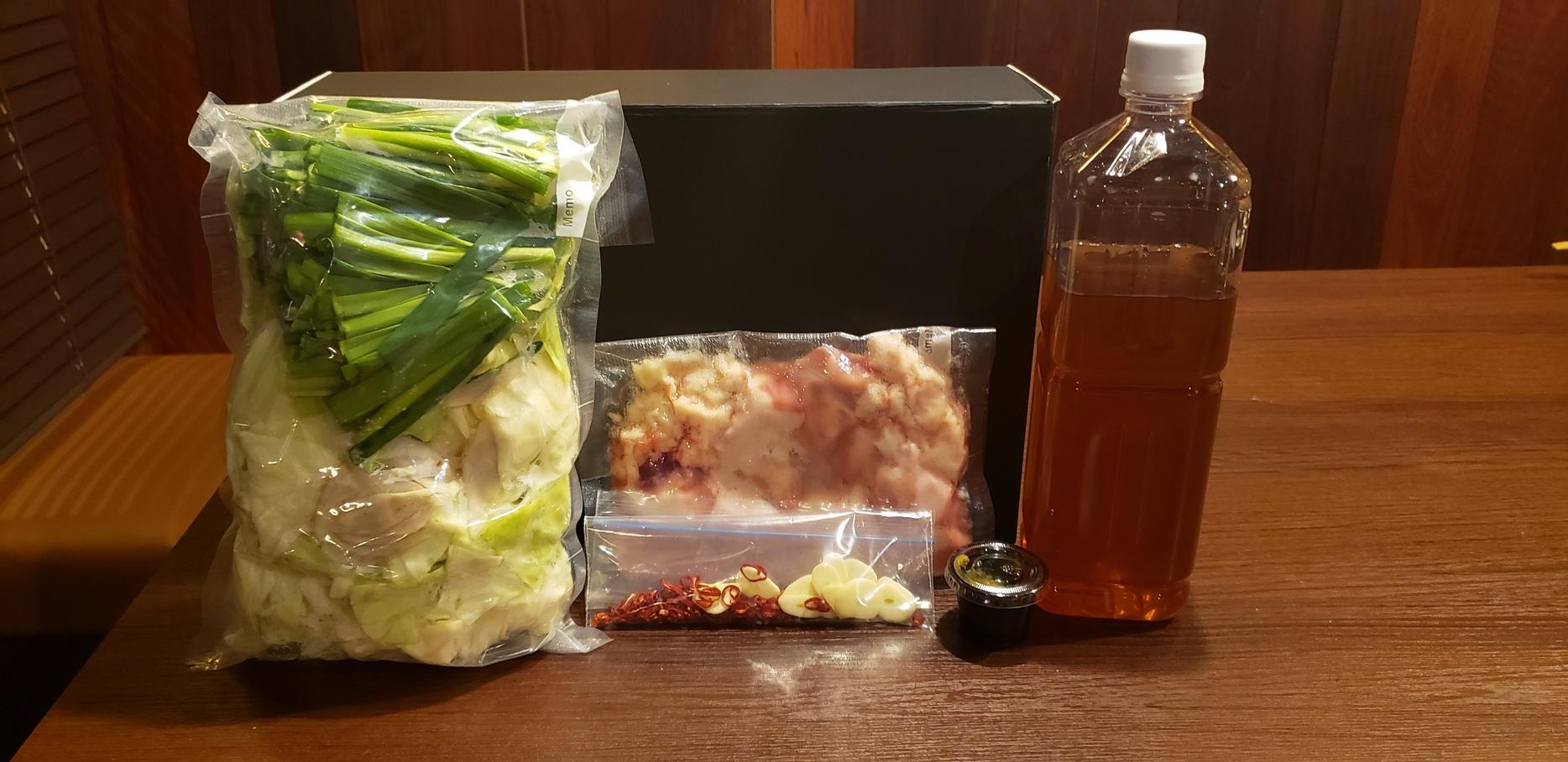 博多もつ鍋(味噌・醤油からお選びください)