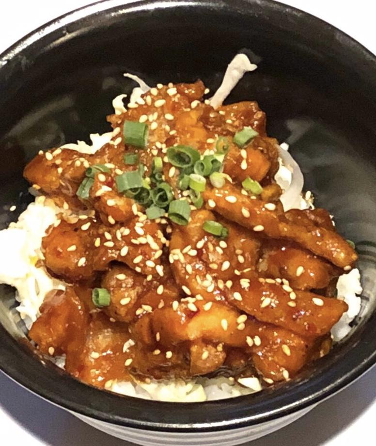 若鶏の韓国風丼