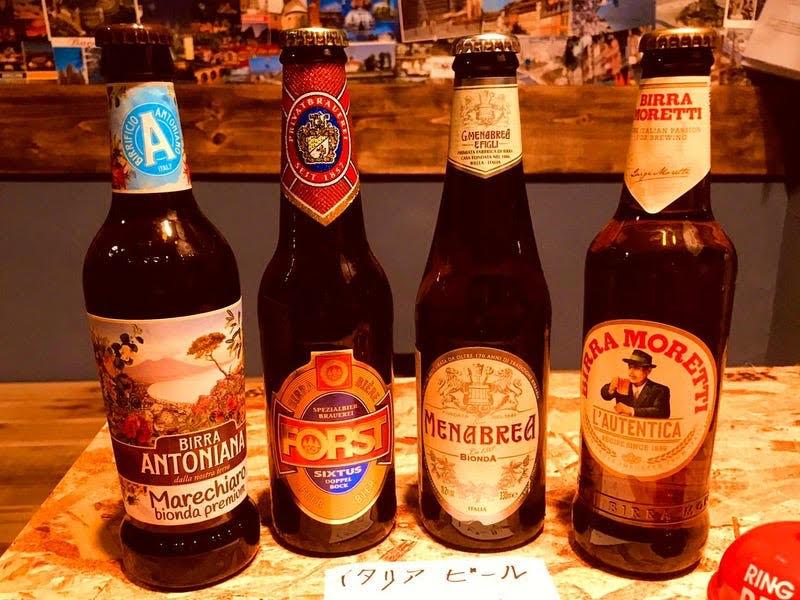 イタリアビール 色々試してねセット