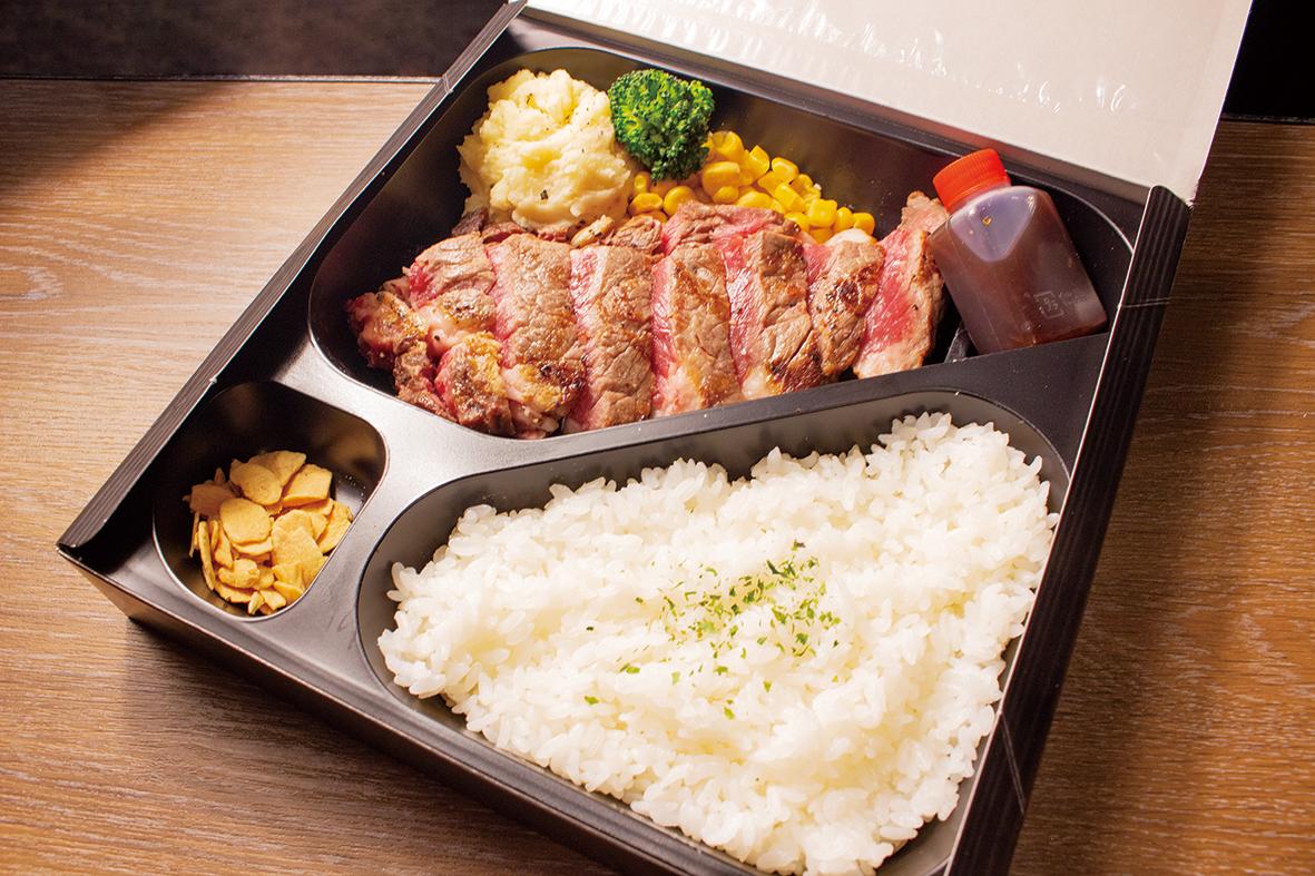 5円ステーキ弁当250g