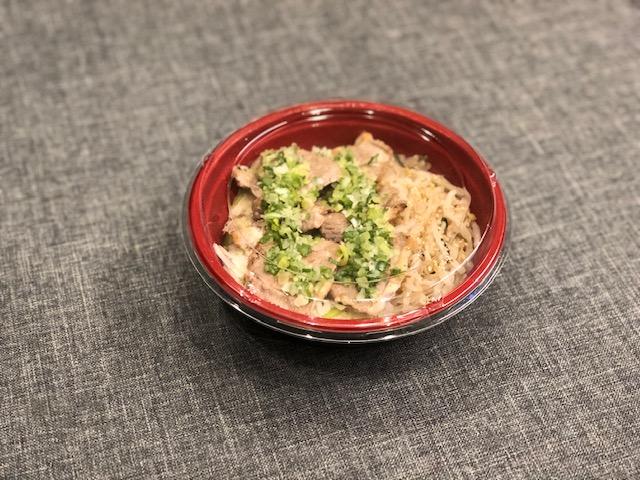 ネギ塩ジンギス丼(ライス大盛り無料)