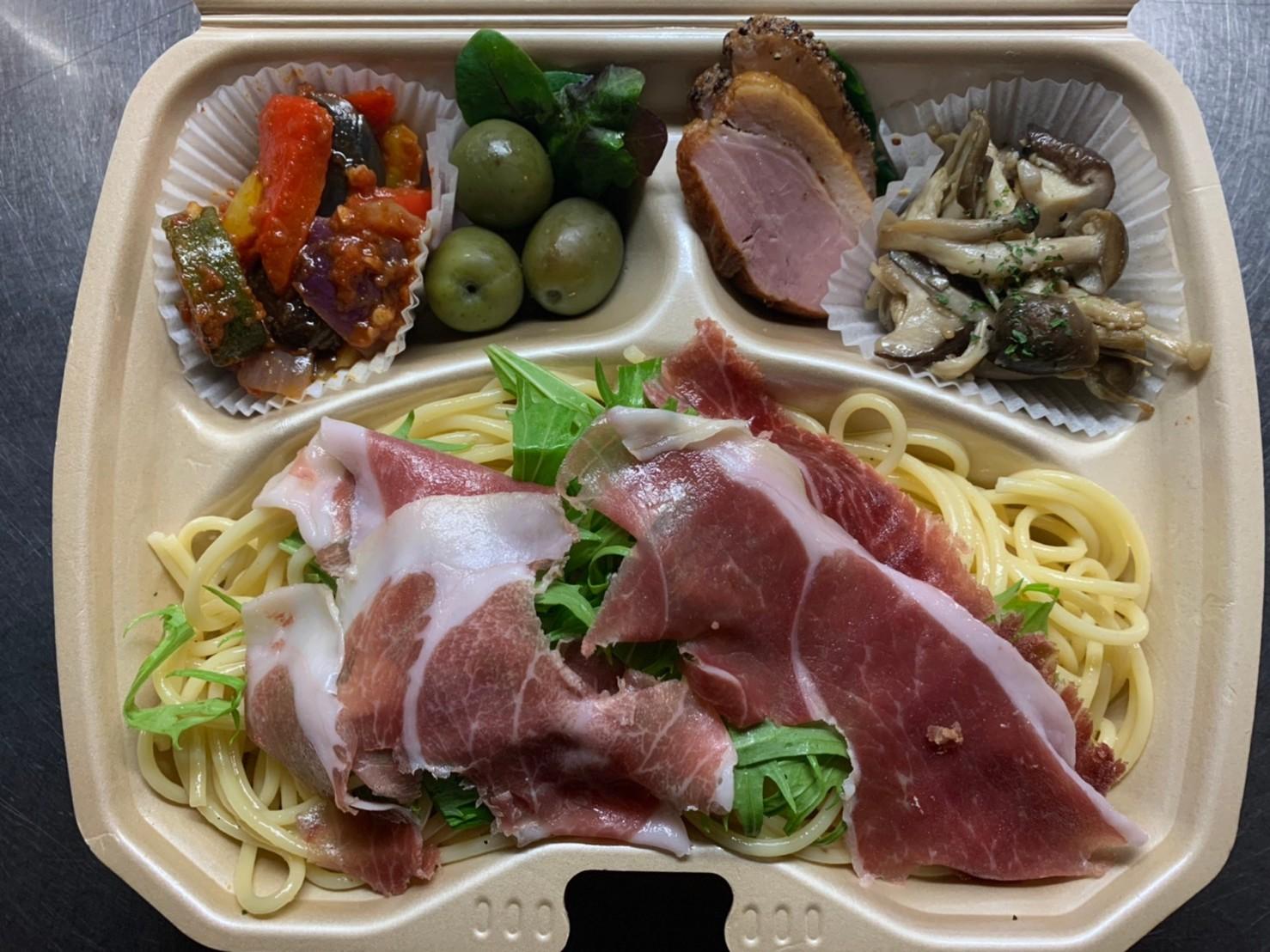 イタリア産 生ハム と 水菜 のスパゲティー  お弁当スタイル