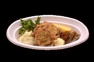 ボリュームザンギ弁当(ご飯別売り)