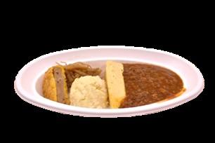 メンチカツ入り特製カレー弁当(ご飯別売り)
