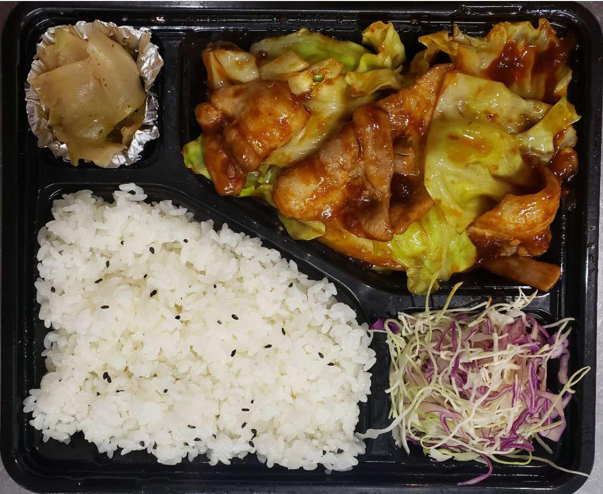 回鍋肉弁当(酢豚、青椒肉絲、ザンギ、油淋鶏、宮爆鶏丁、魚香肉絲、八宝菜に変えられます)