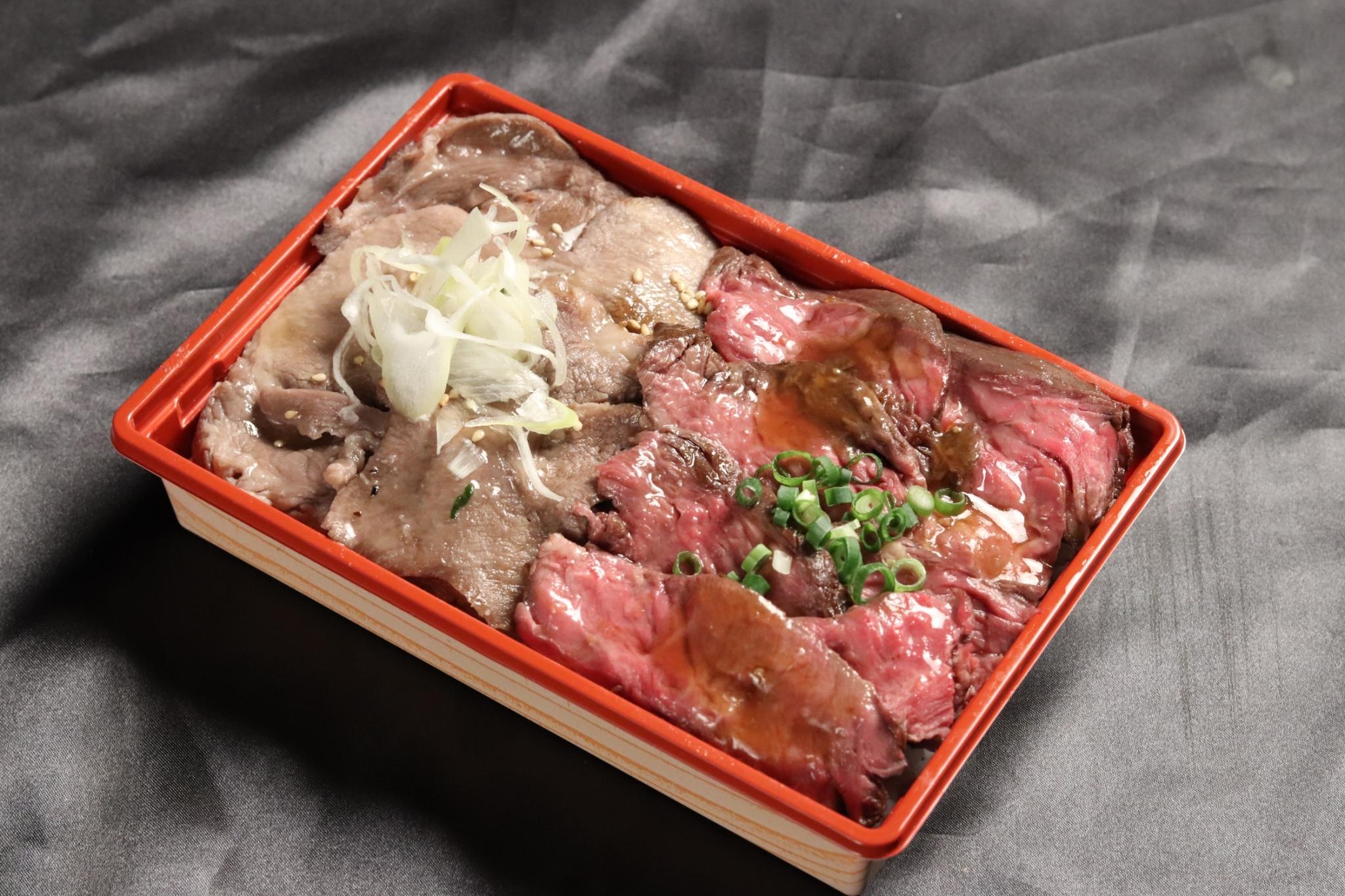 牛タン&サガリステーキ弁当