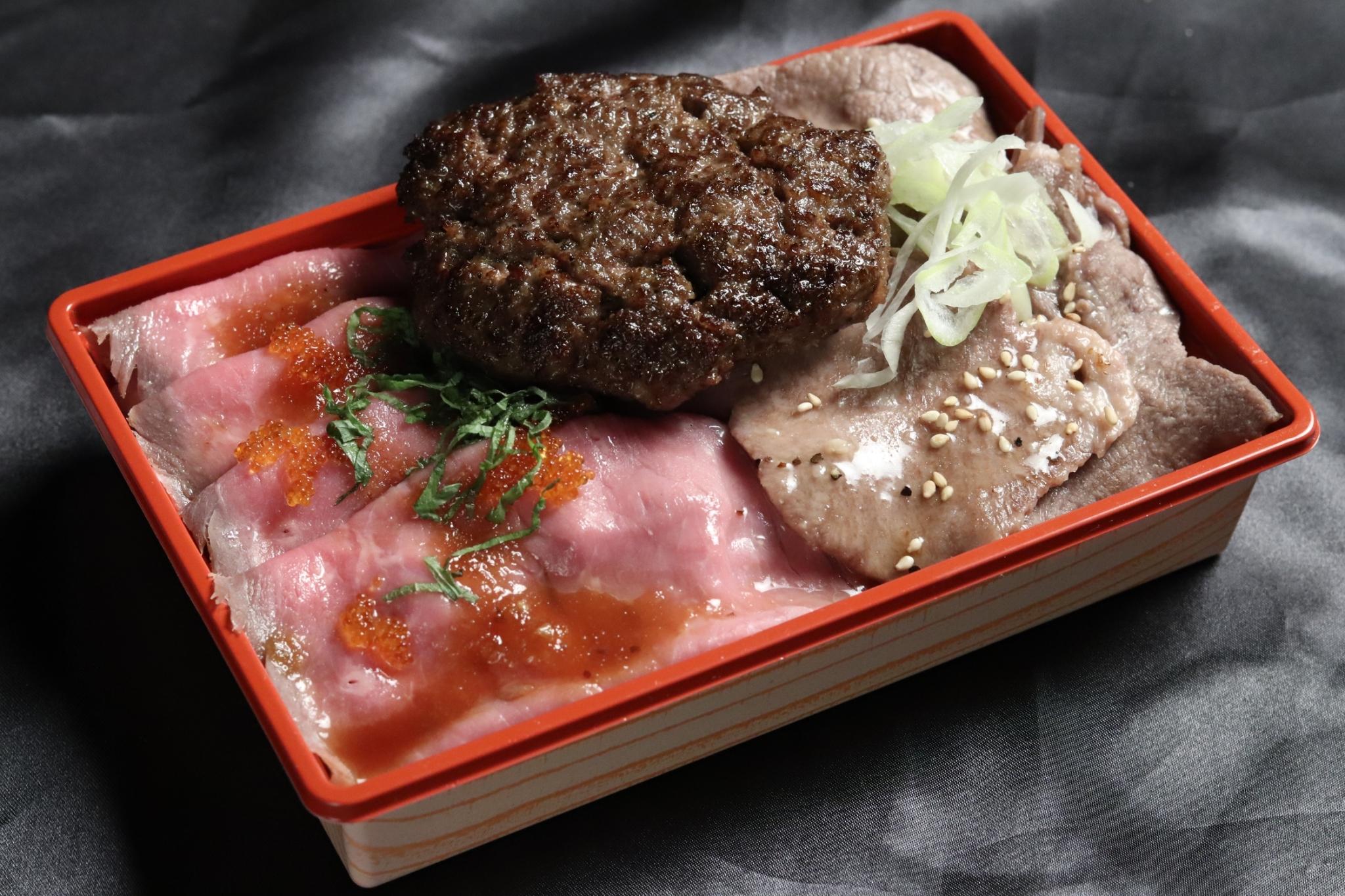 ハンバーグ&ローストビーフ&牛タン弁当