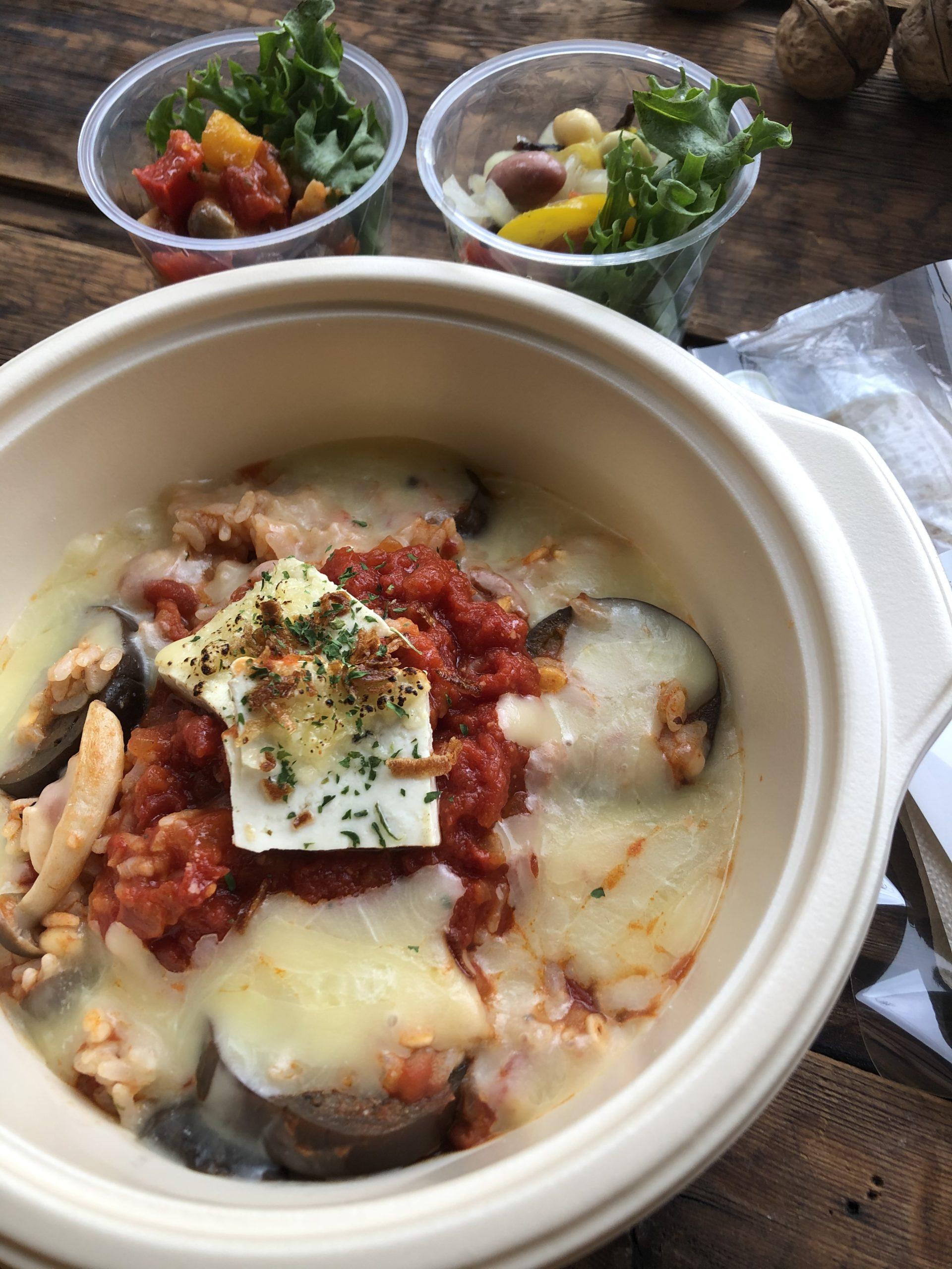 トマト&チーズリゾット
