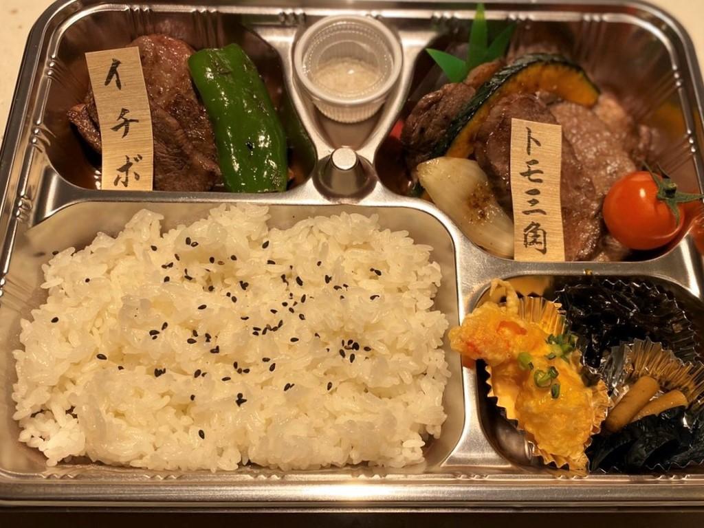 焼肉弁当(ランプ・イチボ・カイノミ・クラシタの中から日替わりで2品)